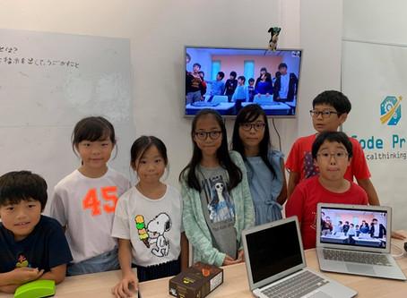 【プレスリリース】シンガポール×広島!プログラミング教育で交流!