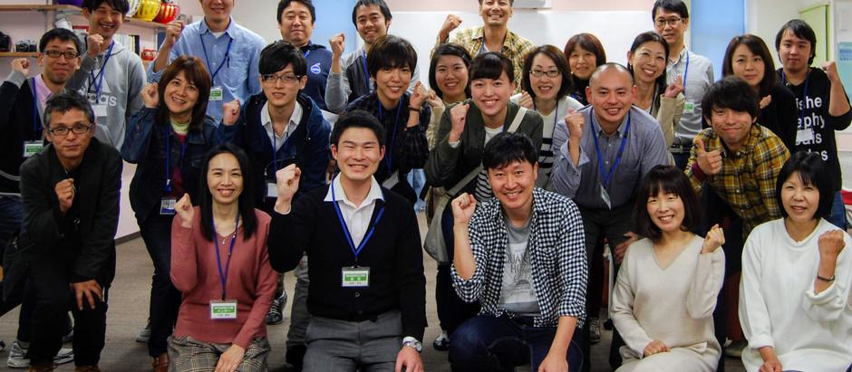 【終了】第3回メンター研修会