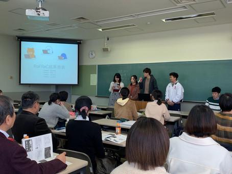 県立広島大学で発表会がありました。