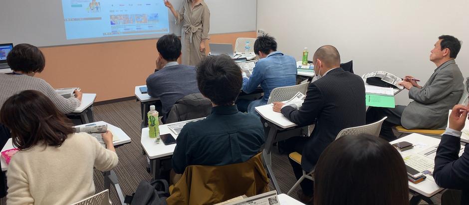 総務省・安藤満佐子様をお迎えし、勉強会を開催しました。
