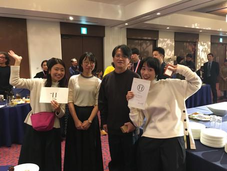 HADC審査員賞を受賞しました(MAKE!REMAKE!ミハラダルマプロジェクト)。