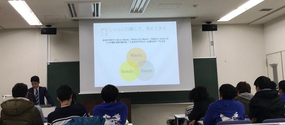 代表の岡田が、京都大学で講演しました。