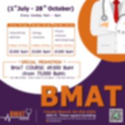BMAT Course 2018