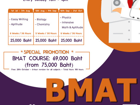 BMAT Intensive course by PROMPT