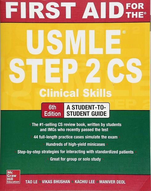 usmle step 2 cover.jpeg