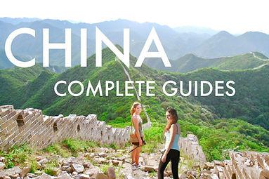 China Complete.jpg