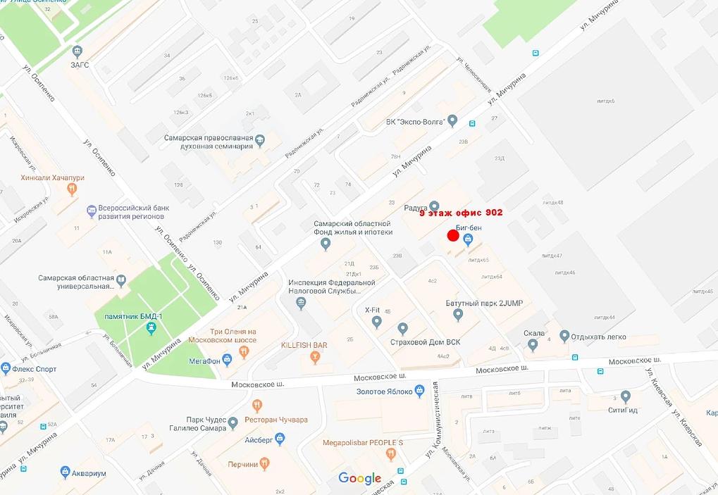Месторасположение офиса 902