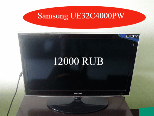 Телевизор Samsung UE42C4000PW