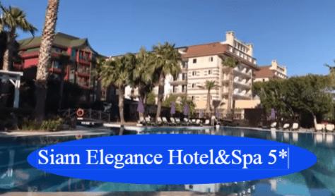 Siam Elegance Hotel&Spa 5*