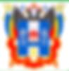 герб ростовской области.png