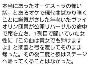 """【雑記】""""現代音楽""""嫌悪の逸話を見て"""