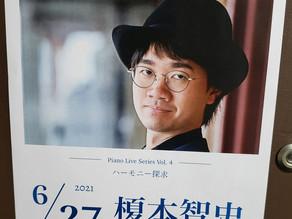 【雑記】29歳になりました
