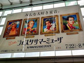 【感想】フェスタサマーミューザ2021フィナーレ:吉松隆《交響曲第2番『地球にて』》