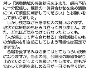 【雑記】音楽の冬眠期