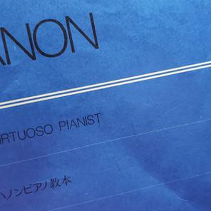 【雑記・検証】ハノンピアノ教本は1時間で弾けるのか算出してみた