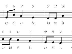 【ソルフェージュ】階名唱と旋律分析:思考回路の強制起動