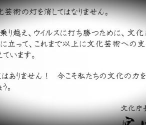"""【雑記】何のための """"国"""" なのか( #自粛と給付はセットだろ )"""