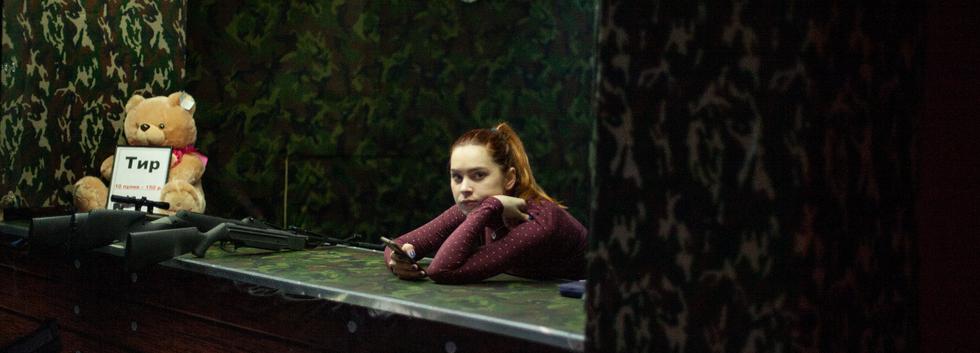 Girl In Shooting Galery, Kazan 2018