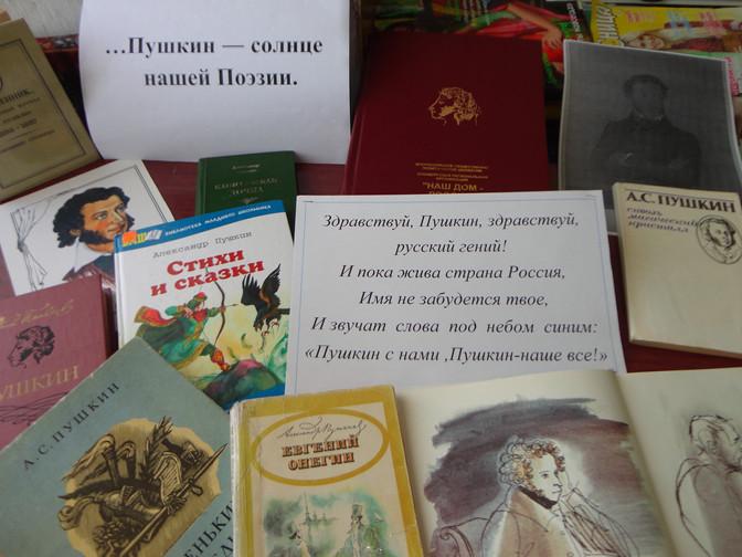 Новоякуповский с/ф
