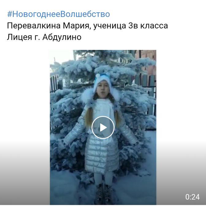 """Конкурс чтецов """"Новогоднее волшебство"""""""