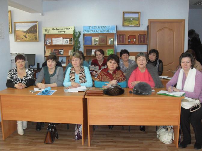 Районное совещание библиотекарей