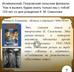 Исайкинский, Покровский сельские филиалы