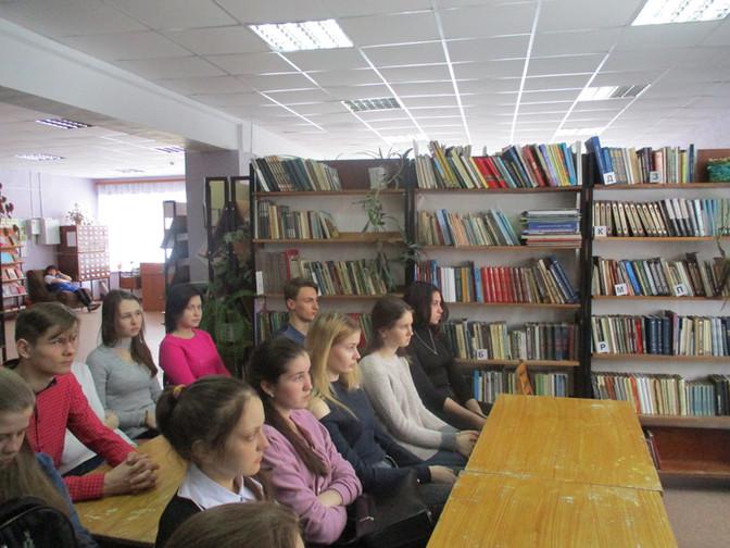 Районная библиотека