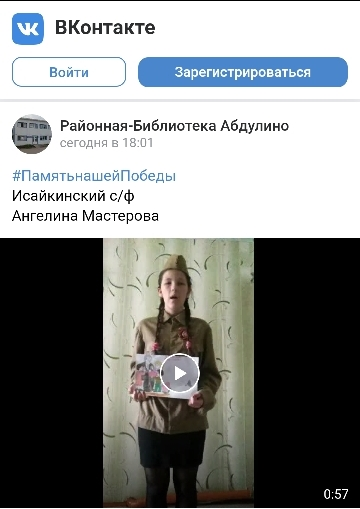 Исайкинский с/ф