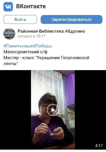 Малосурметский с/ф