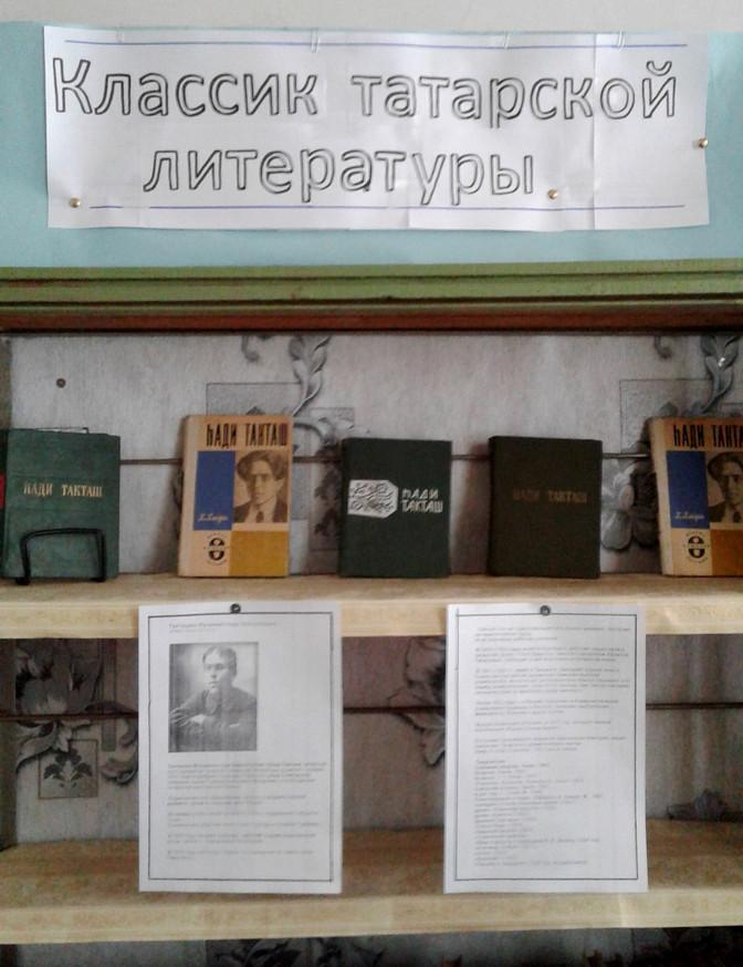 Тирисусмановский сельский филиал
