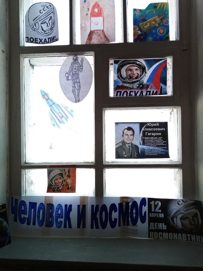 Булатовский сельский филиал