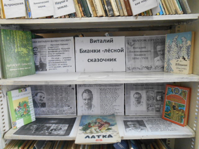 Чеганлинский с/ф