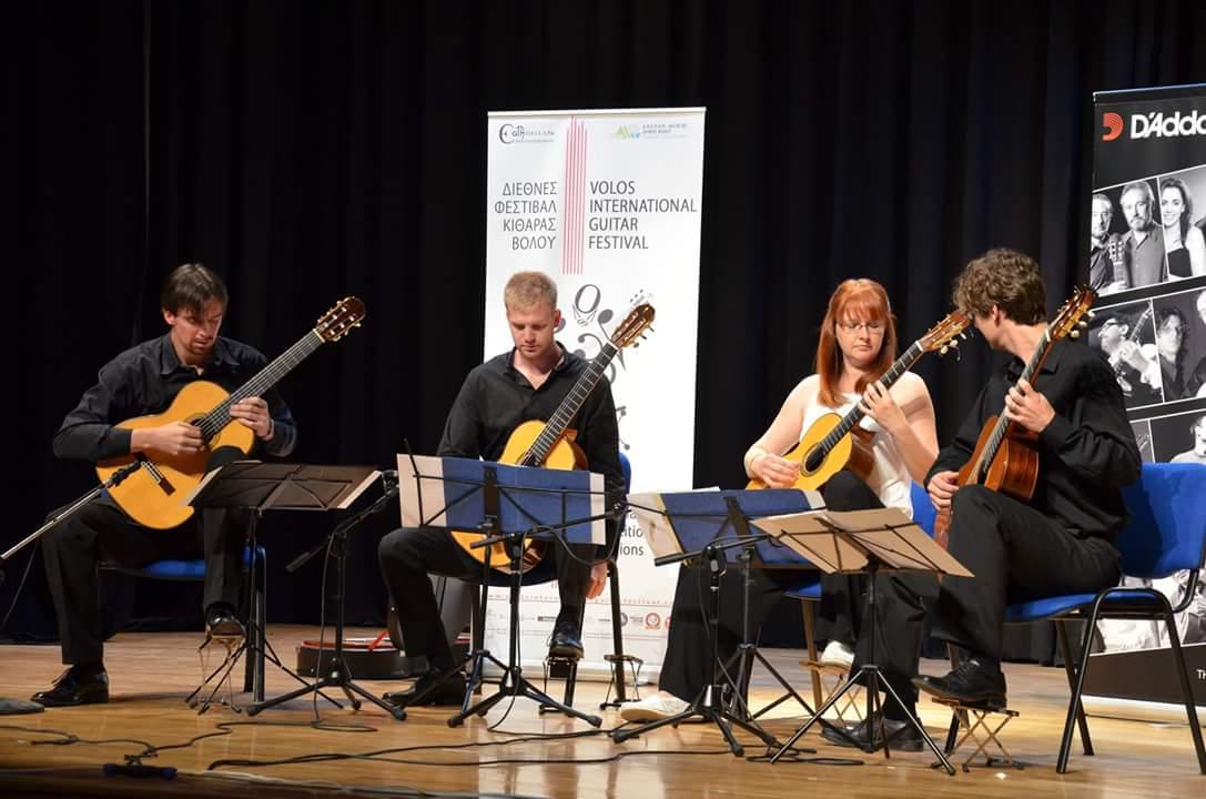 Bratislava Guitar Quartet