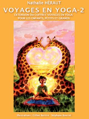 Voyage en yoga pour les enfants petits et grands 2
