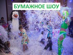 bumazhnoe-shou-10