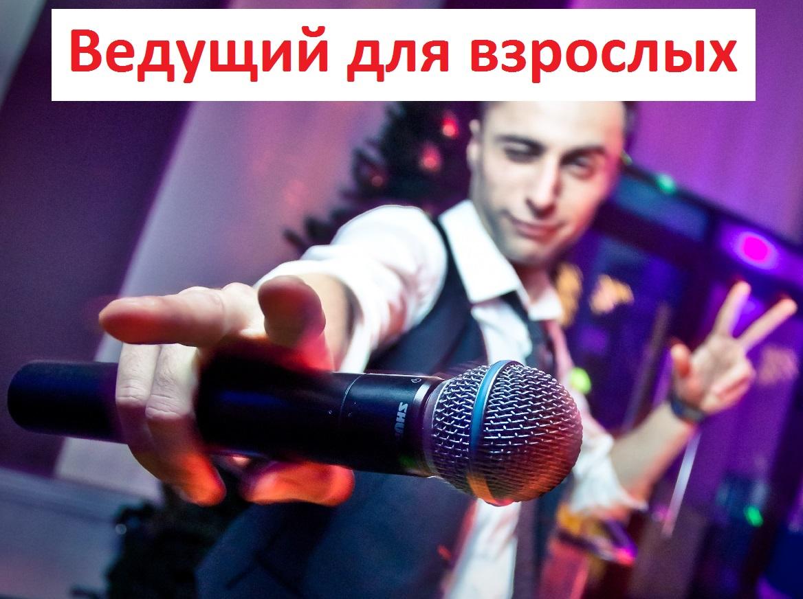 s-microfonov