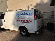 new truck sign.jpg