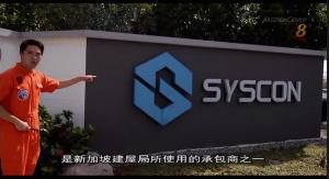 Big Factory: Syscon Feature - Syscon