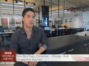 BBC: Design Hub Feature