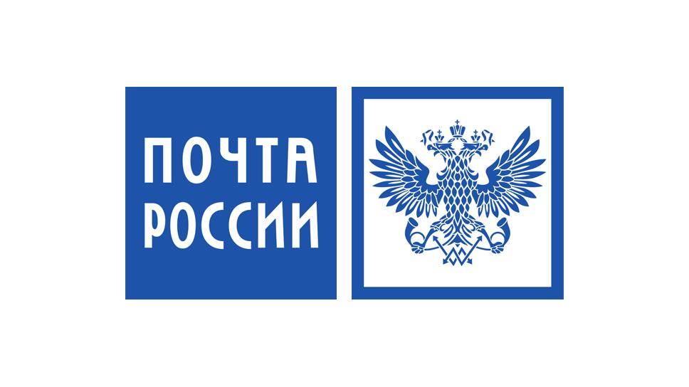 logo_company_968x544_23_pochtai
