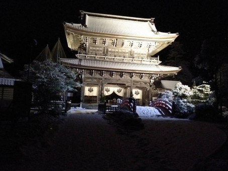 大晦日の総持寺