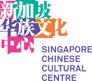 SCCC Logo CMYK copy.png