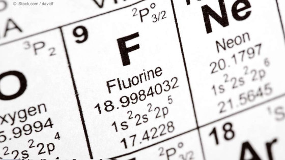 Are Fluoride Treatments Important?