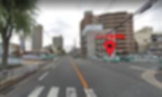 枚方店駐車場②.png