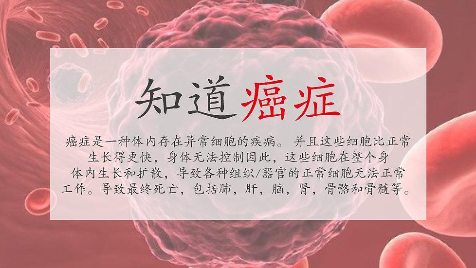 INFO2_CN.jpg