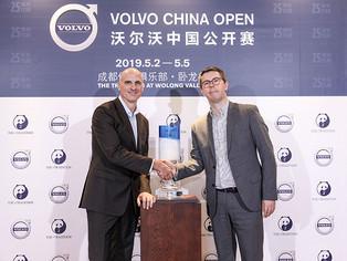 Chengdu Countdown Begins to Volvo China Open 2019