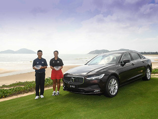 Volvo China Junior Match Play Confirmed for Fujian Debut