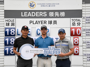 Lee, Gronkvist and Lien Reach 25th Volvo China Open at International Qualifying