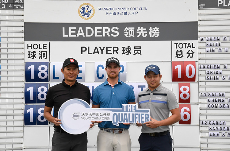 Chieh Po Lee, Andreas Gronkvist and Lu Sen Lien after clinching their places in the 2019 Volvo China Open at the International Qualifying event held at Guangzhou Nansha Golf Club (Picture credit: Richard Castka)