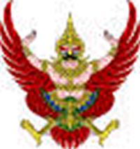 X-logo_MOT